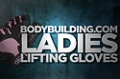 Accessory Guides: BBcom Ladies Lifting Gloves