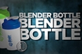 Accessory Guides: Blender Bottle