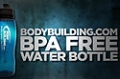 Accessory Guides: BBcom BPA Free Water Bottle