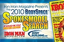 2010 BodySpace Spokesmodel Search